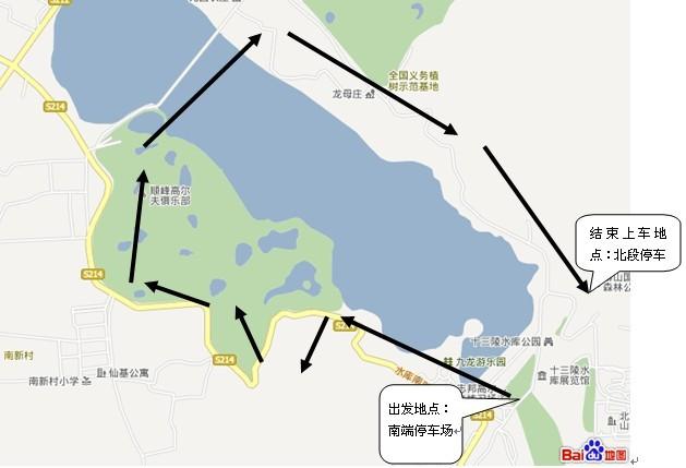 2.长走地点及线路:十三陵水库环湖路.全程约10公里,预计1小时30分.