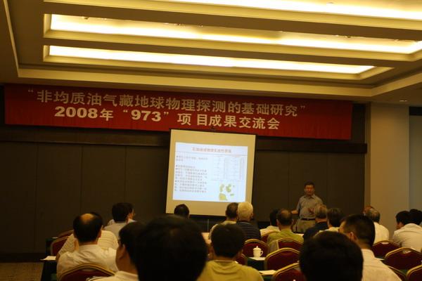 中国网络大学