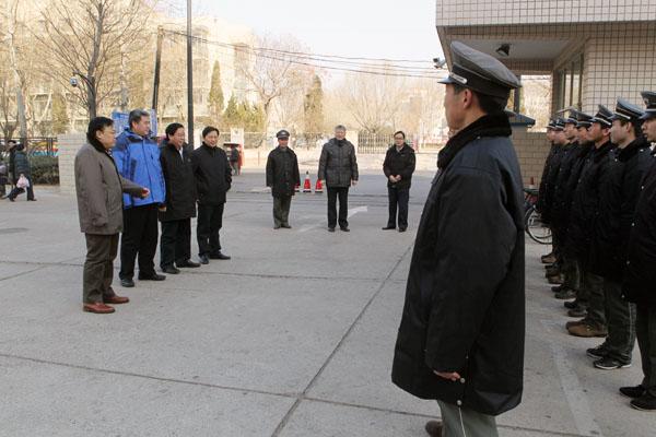中国石油大学新闻网