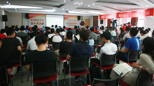 中国石油大学举办思想政治工作会议学生工作论坛     返回石大主页   设为首页   站内搜索   联系我们
